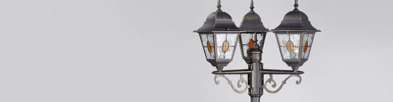 Post & Pedestal Lighting