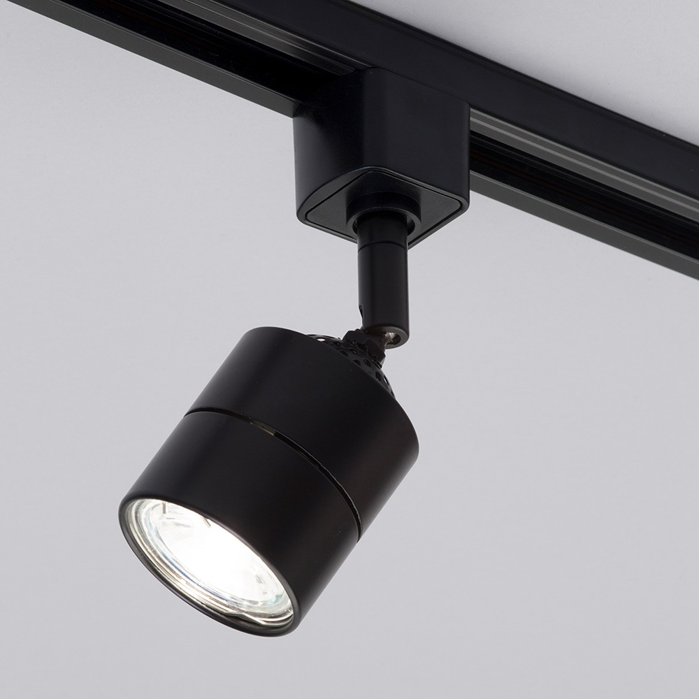 2 Metre Black Track Lighting Kit & 4 Soho GU10 Lights
