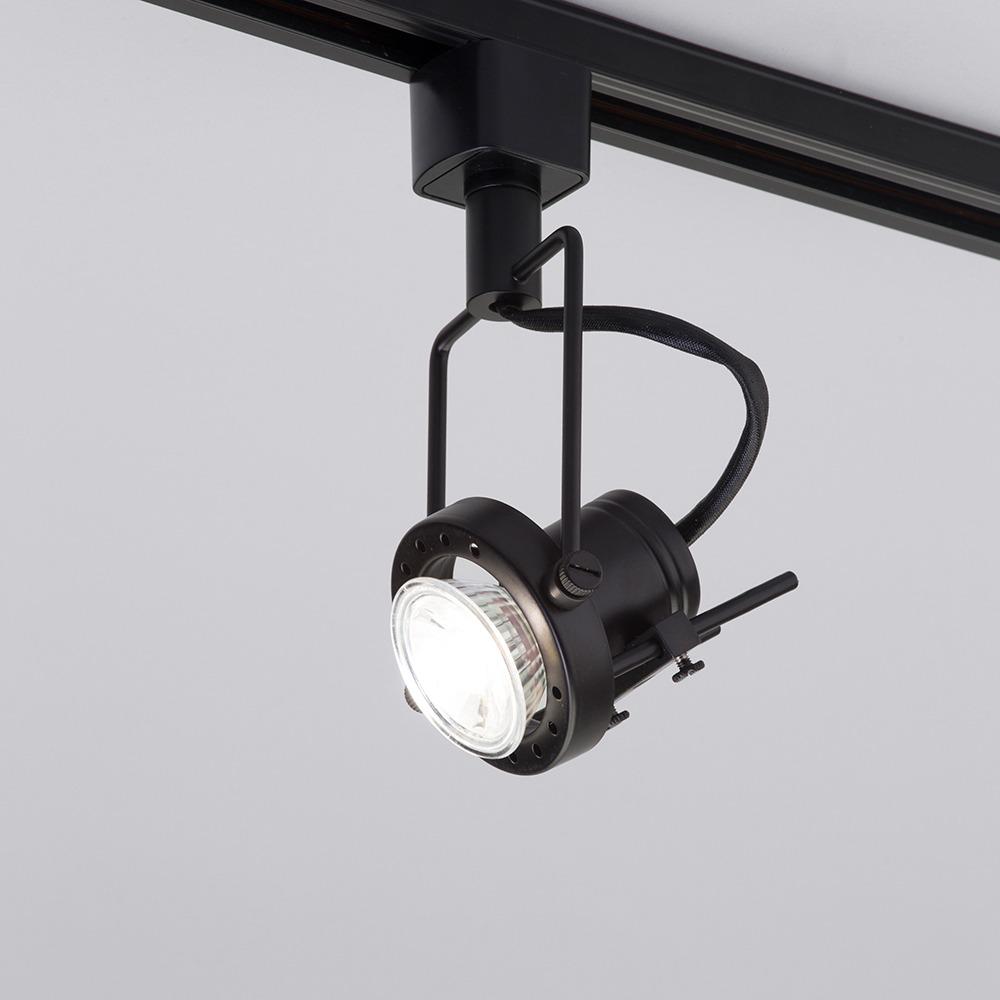 2 metre black track lighting 6 greenwich lights 6 led bulbs. Black Bedroom Furniture Sets. Home Design Ideas