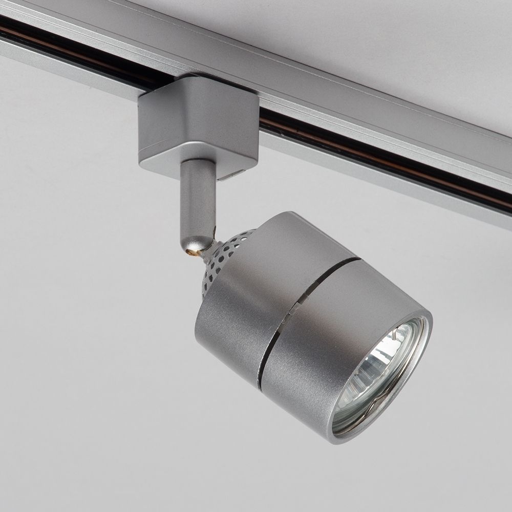 A Guide To Kitchen Lighting From Litecraft: 1M Kitchen Track Light Silver With Soho GU10 Fixture