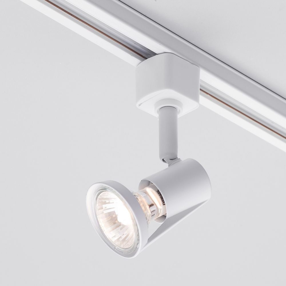 Modern adjustable track lights  sc 1 st  Litecraft & 1 Metre Track Lighting with 2 Harlem GU10 Fixture u0026 Halogen Bulbs ...