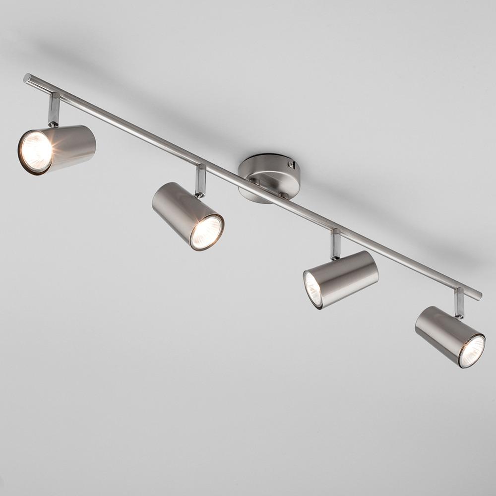 9 Way Spotlight Bar Industrial Style Home Ceiling Light Satin ...