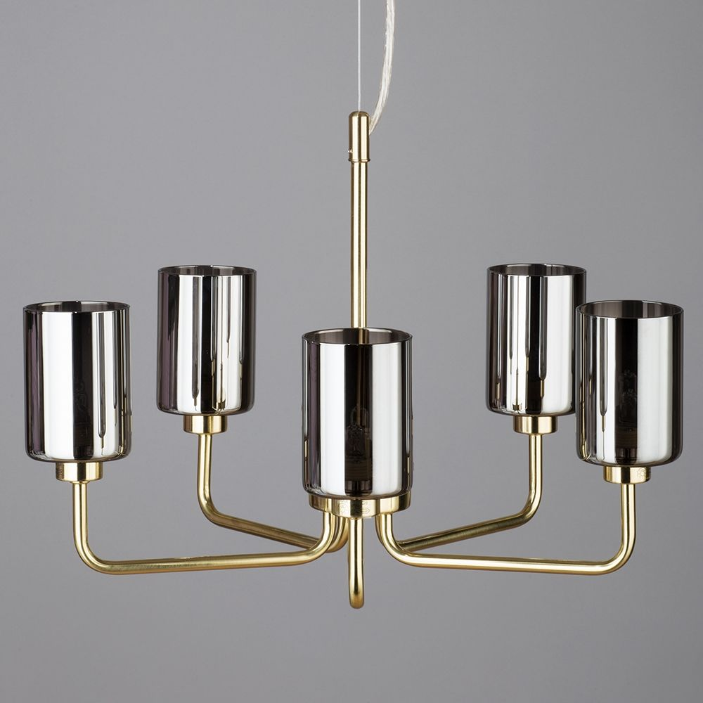 Ceiling pendant light with smoke glass shades 5 light mid century buy modern ceiling lights mozeypictures Choice Image