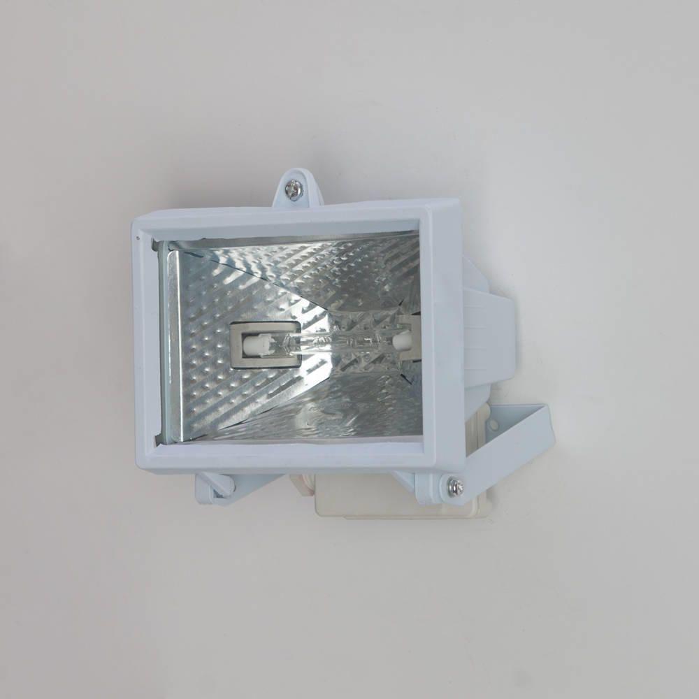 Outdoor security floodlight 150w white from litecraft halogen security light outdoor lighting home garden aloadofball Gallery