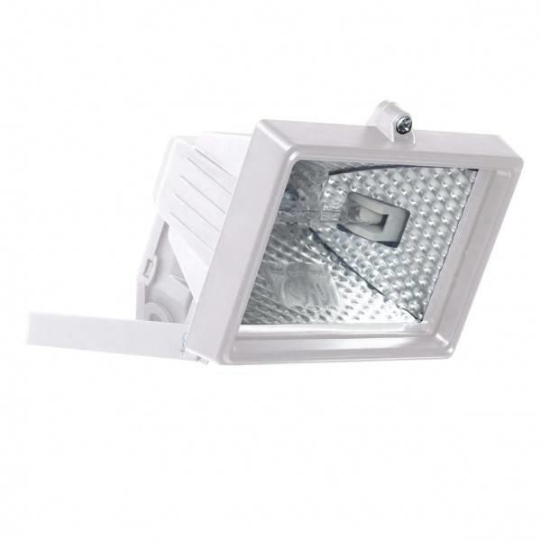 Amazing ... Outdoor Flood Light Garden Lighting Ideas FASTu0026FREE DELIVERY *