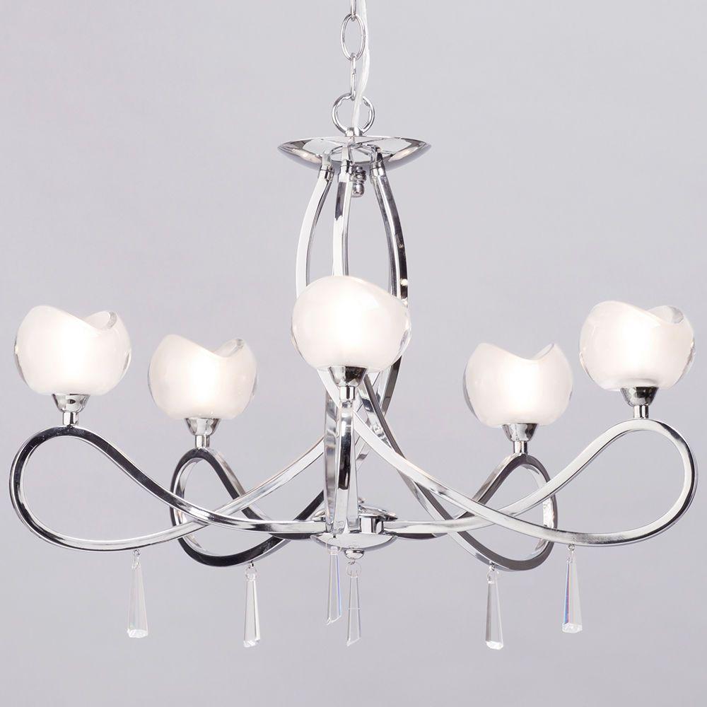 Marta 5 light chrome ceiling light from litecraft 5 light ceiling pendant curved arms design aloadofball Images
