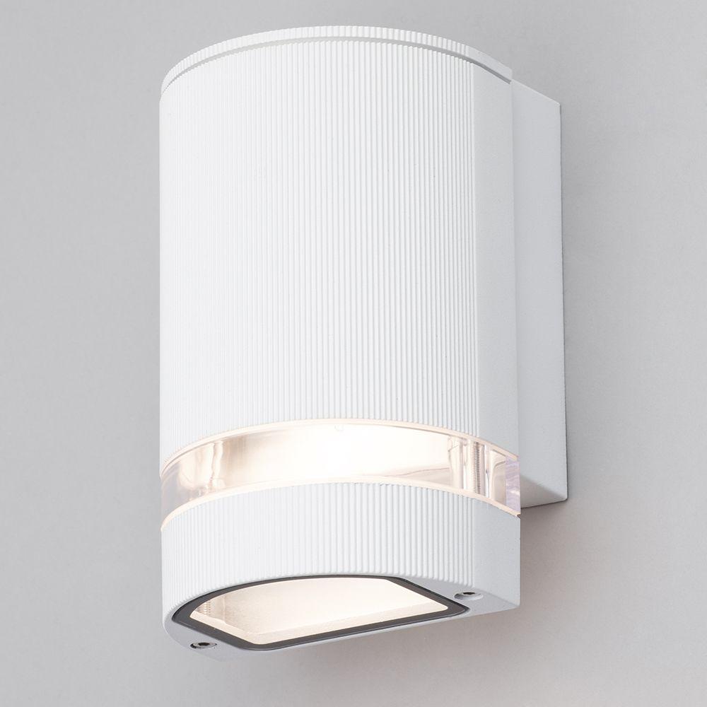 Litecraft Outdoor Wall Lights : Helo 1 Light Outdoor Grooved Down Wall Light - White From Litecraft