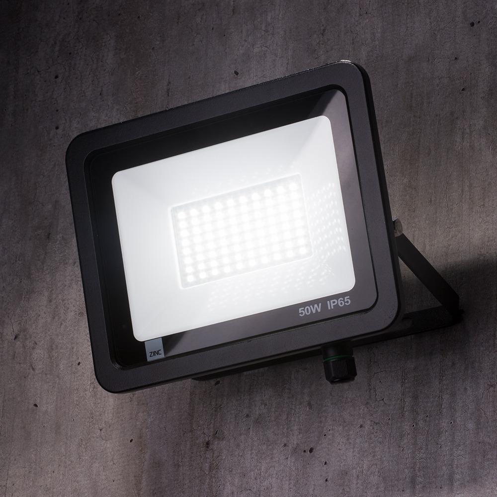 Yarm Outdoor LED 50 Watt Slimline Flood Light