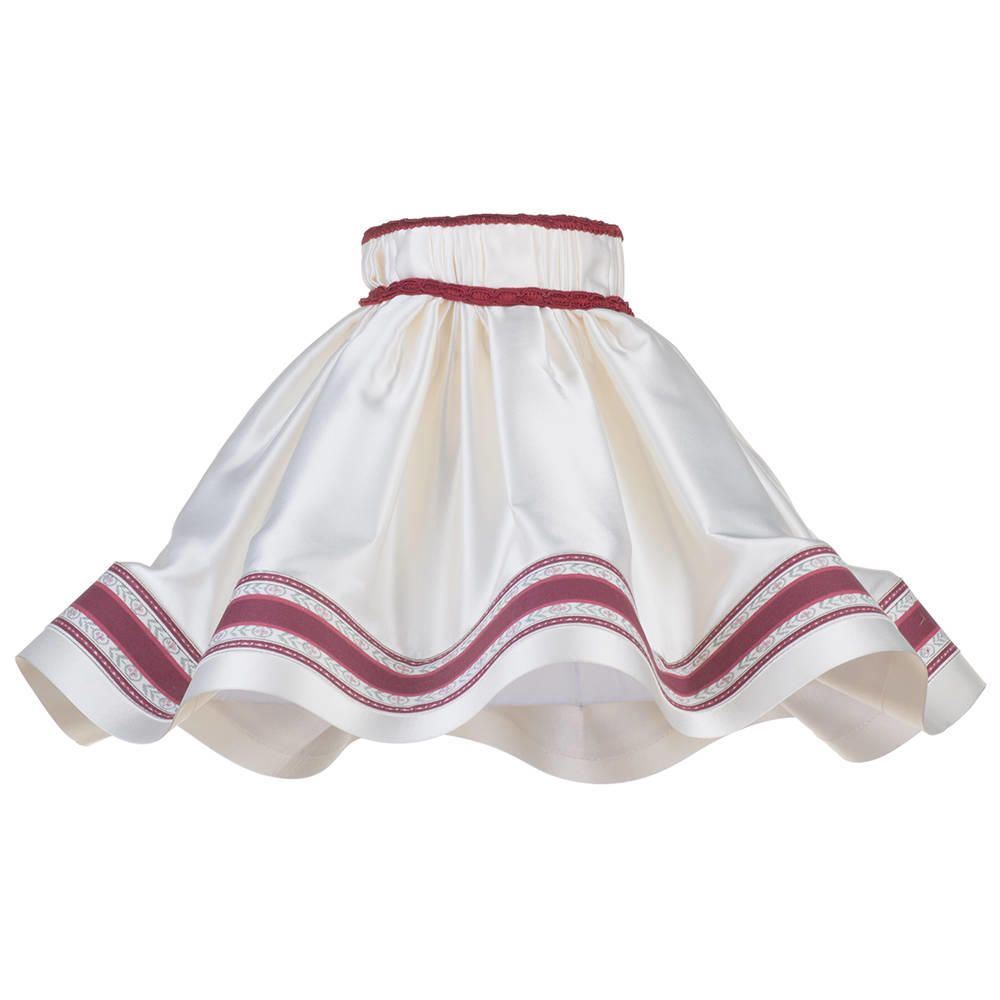 20 Inch Skirt Easy To Fit Shade With Red Stripe Cream