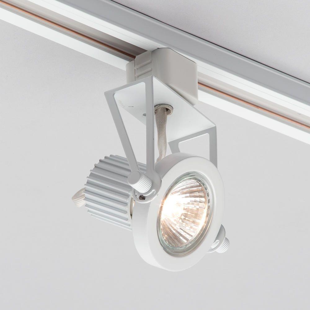 1 metre track light with 1 gu10 halogen bulbs white