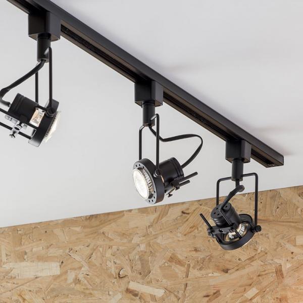Litecraft's New Track Light Range - Greenwich, Harlem and Soho