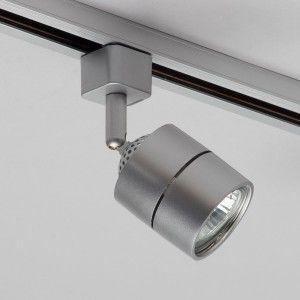 Track light spotlight aluminium